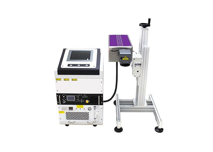西安UV紫外激光喷码机